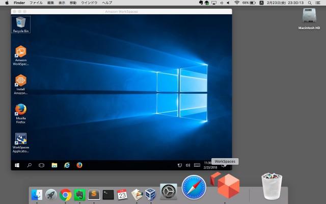 iPadがパソコンになる!?使える仮想PC、Amazon Workspacesを試す!