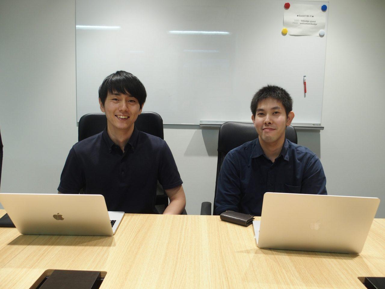 【リンクエッジ】急成長サービスを支える開発チームの現在と未来