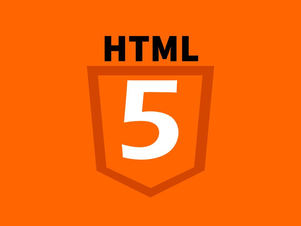 【HTML】基本中の基本