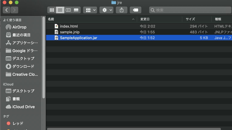 MAMPに該当ファイルを格納する画像